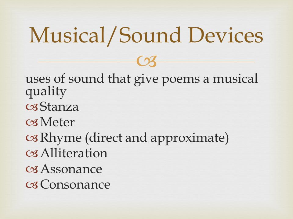 Musical/Sound Devices