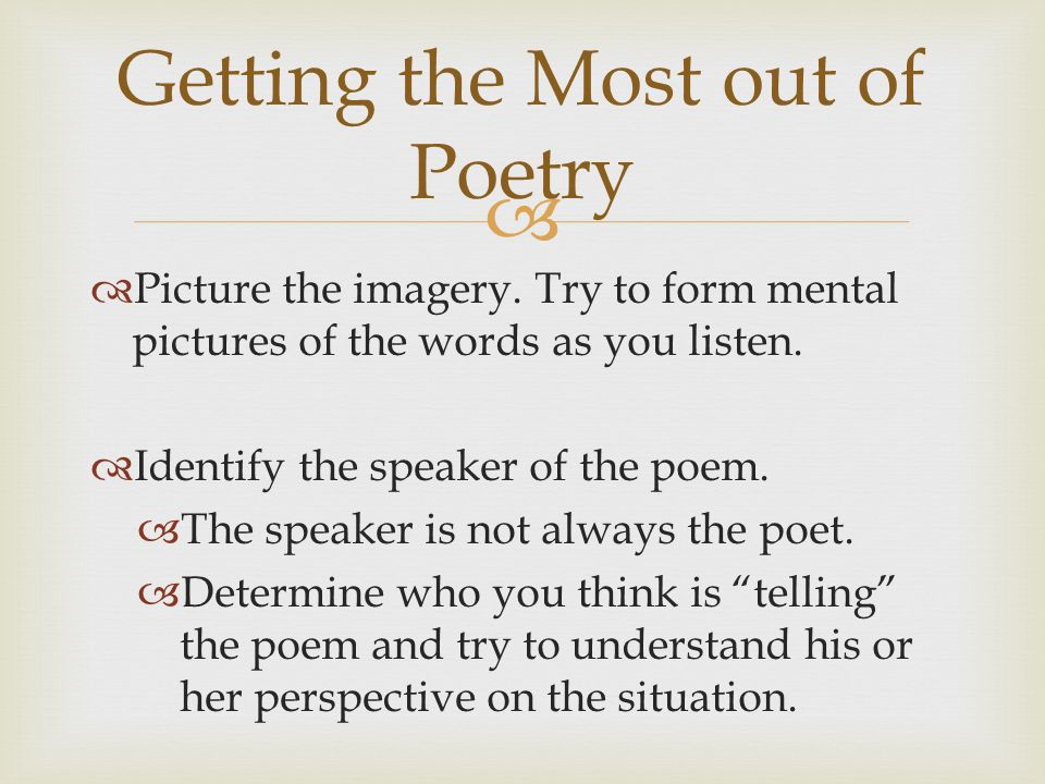 Getting the Most out of Poetry