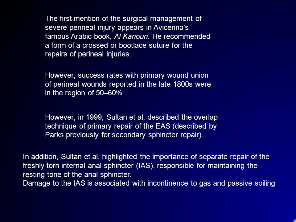 The first mention of the surgical management of
