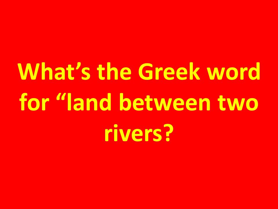 What's the Greek word for land between two rivers