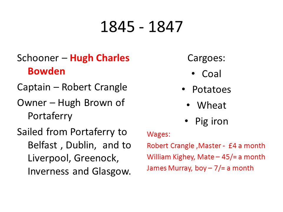 1845 - 1847