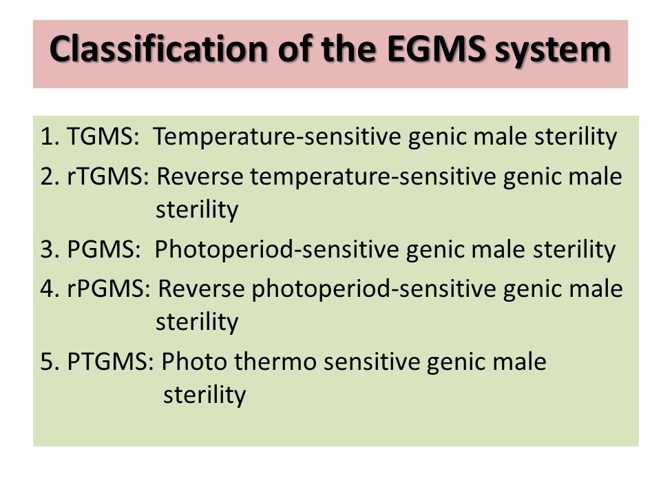Classification of the EGMS system