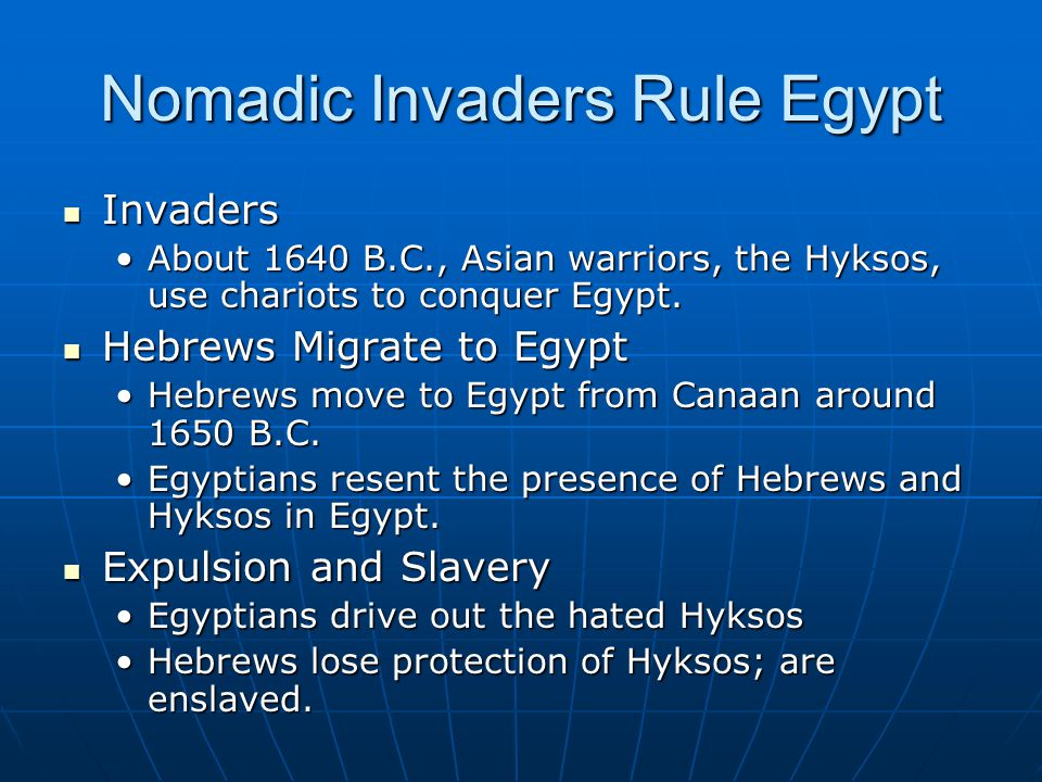 Nomadic Invaders Rule Egypt