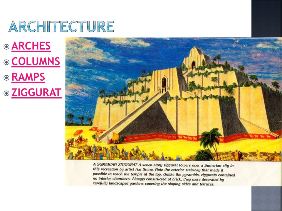 ARCHITECTURE ARCHES COLUMNS RAMPS ZIGGURAT
