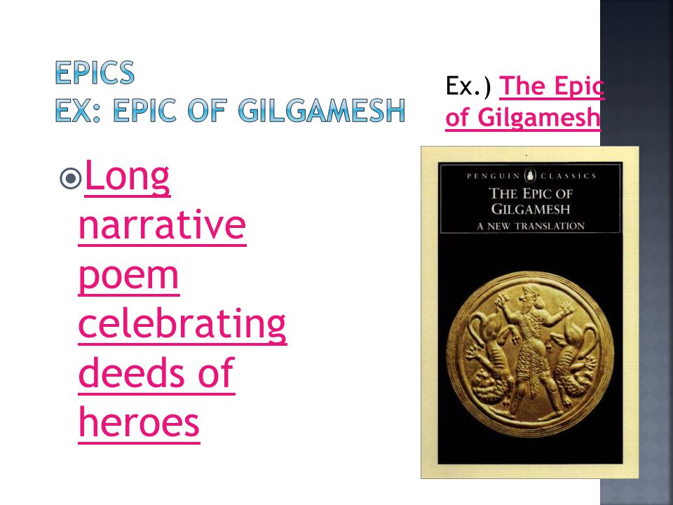 EPICS ex: EPIC OF GILGAMESH