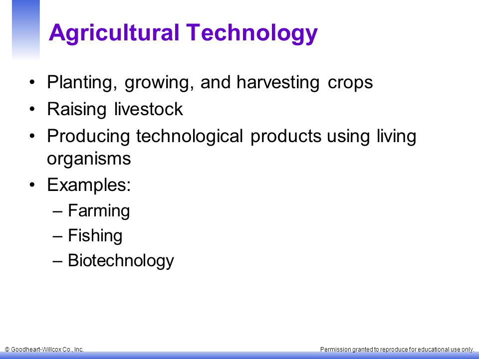 agricultural solutions examples