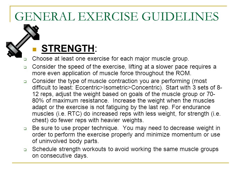 GENERAL EXERCISE GUIDELINES