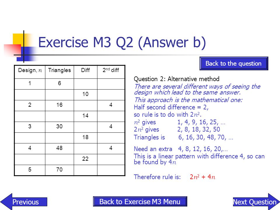 Exercise M3 Q2 (Answer b) Previous Next Question