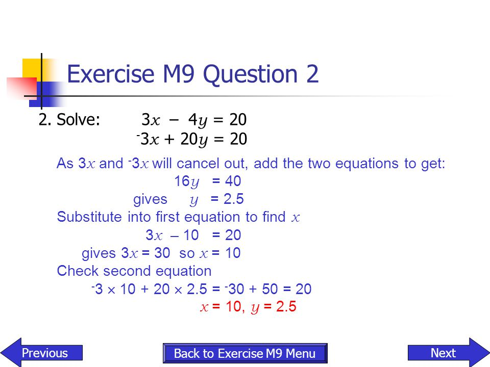 Exercise M9 Question 2 2. Solve: 3x – 4y = 20 -3x + 20y = 20