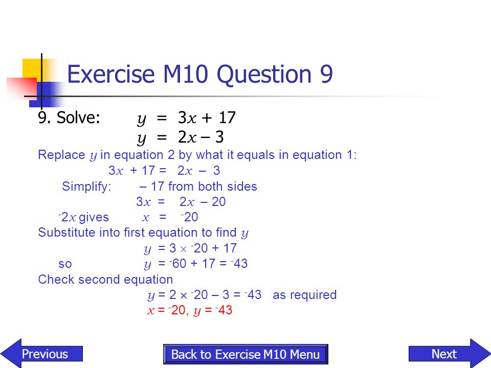 Exercise M10 Question 9 9. Solve: y = 3x + 17 y = 2x – 3