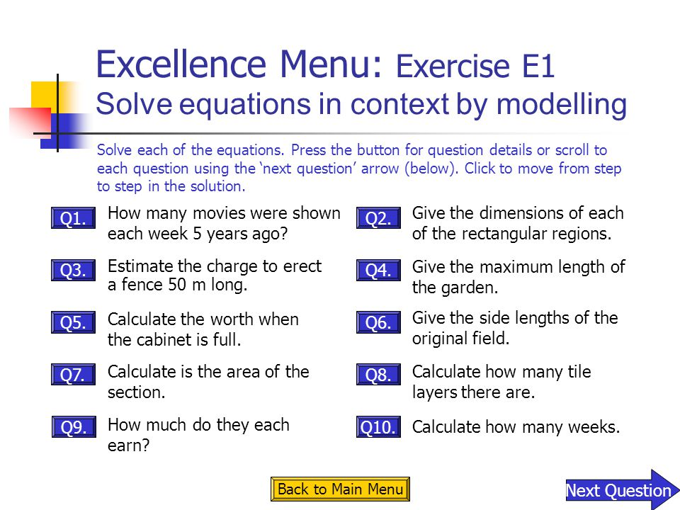 Excellence Menu: Exercise E1 Solve equations in context by modelling