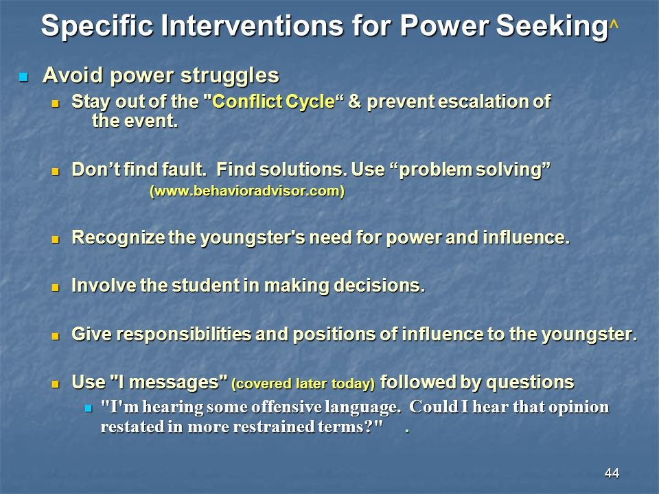 Specific Interventions for Power Seeking^