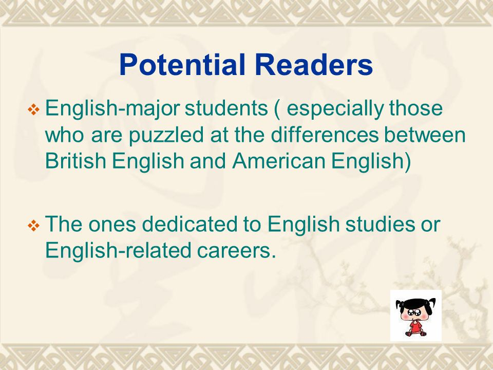 Rigorous British And Major English Between American Differences developed