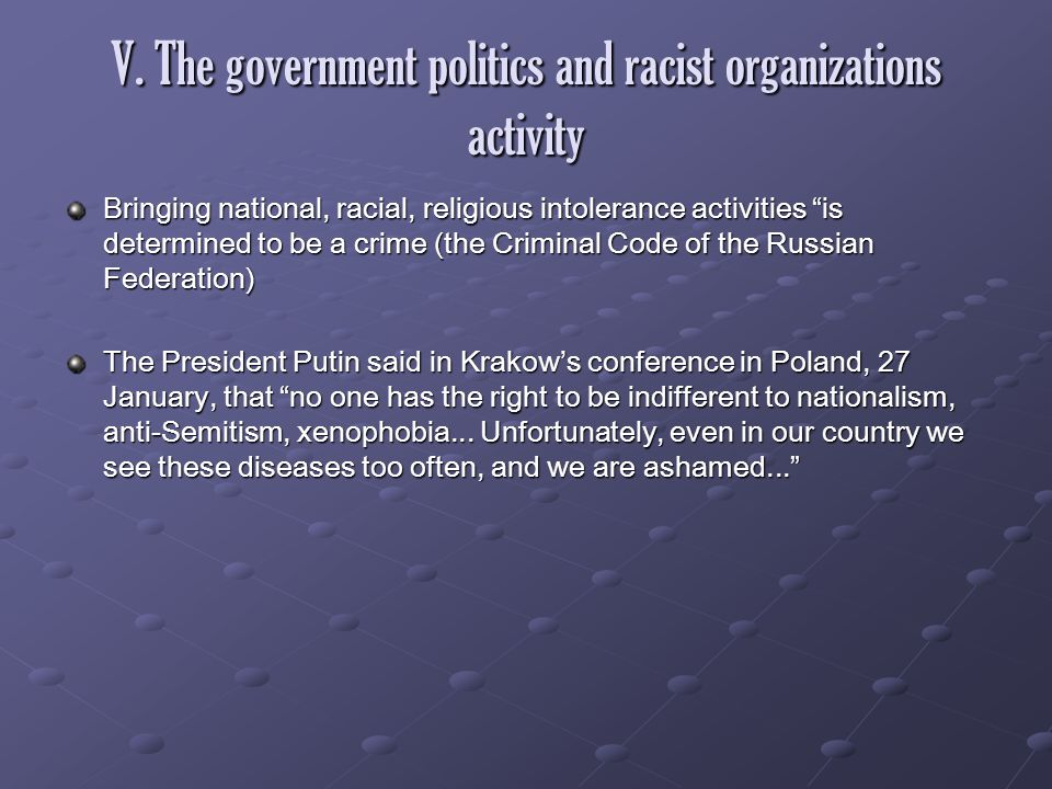 V. The government politics and racist organizations activity