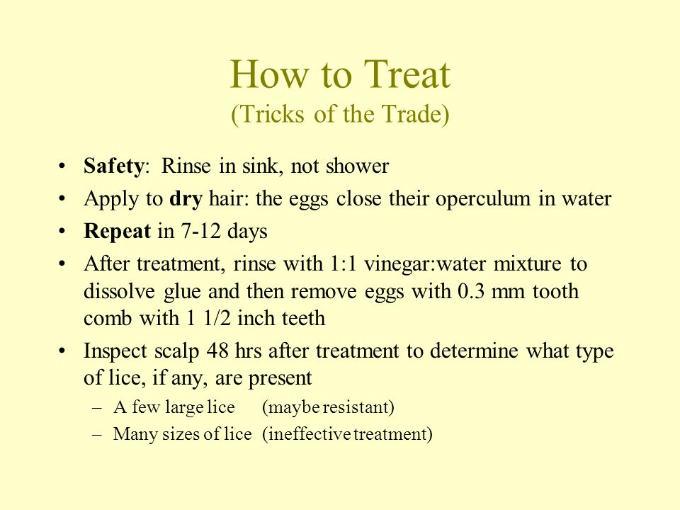 How to Treat (Tricks of the Trade)