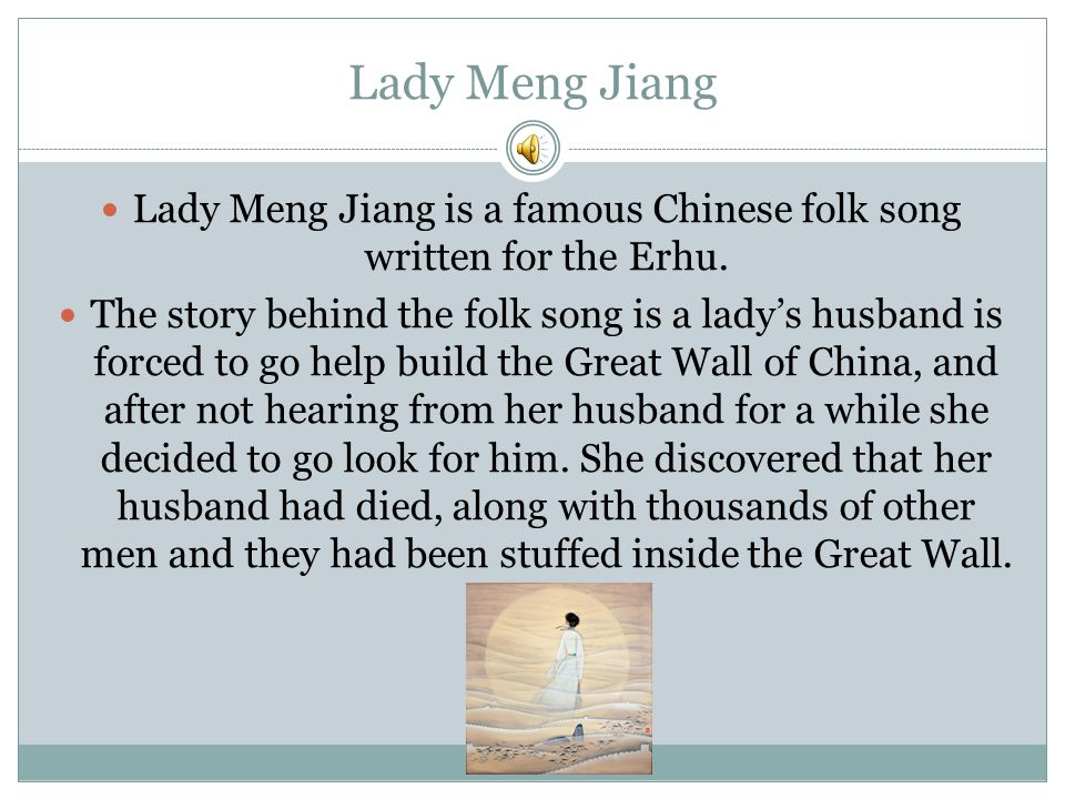 Lady Meng Jiang is a famous Chinese folk song written for the Erhu.