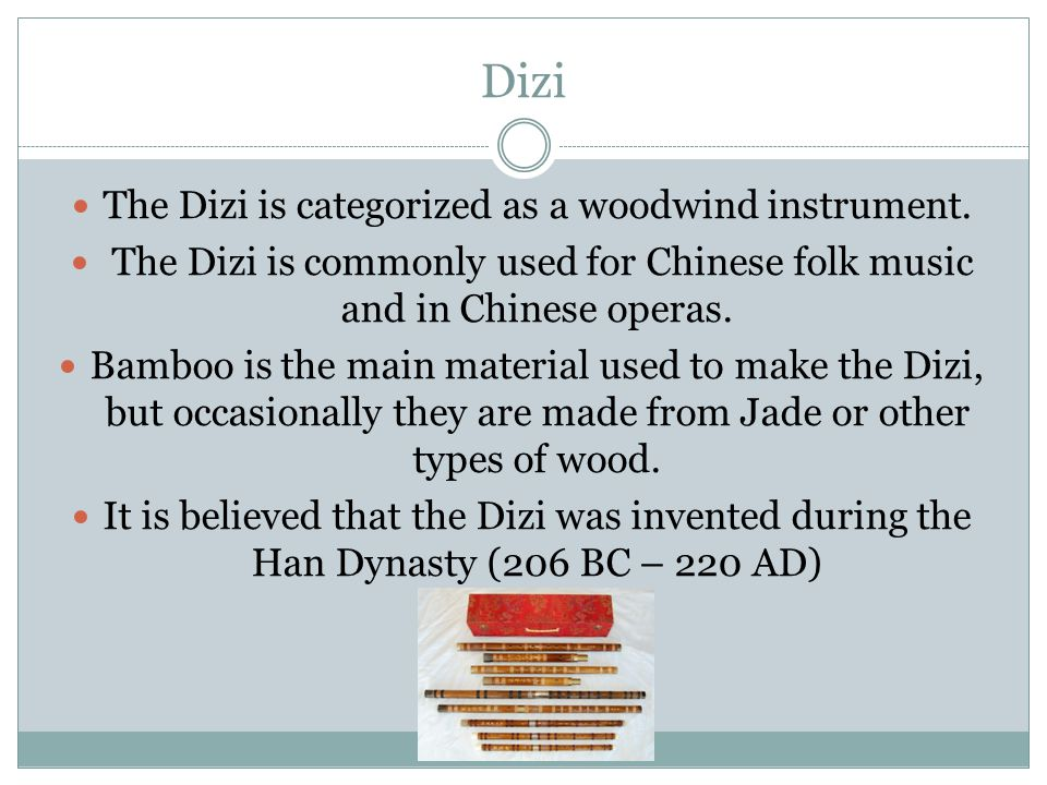 The Dizi is categorized as a woodwind instrument.