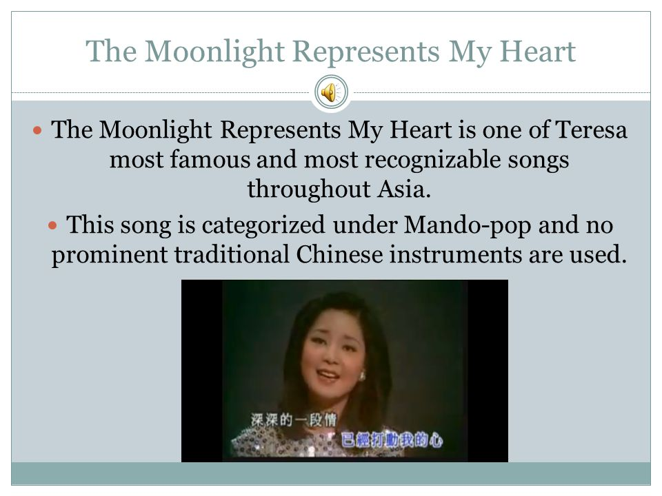 The Moonlight Represents My Heart