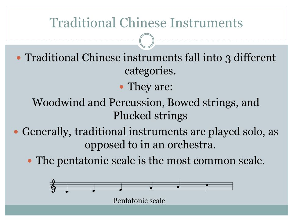 Traditional Chinese Instruments
