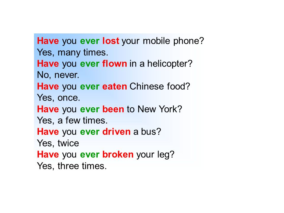 Have you ever lost your mobile phone