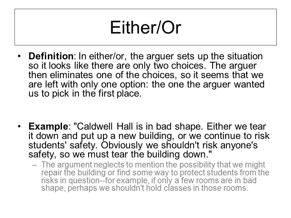 Either/Or