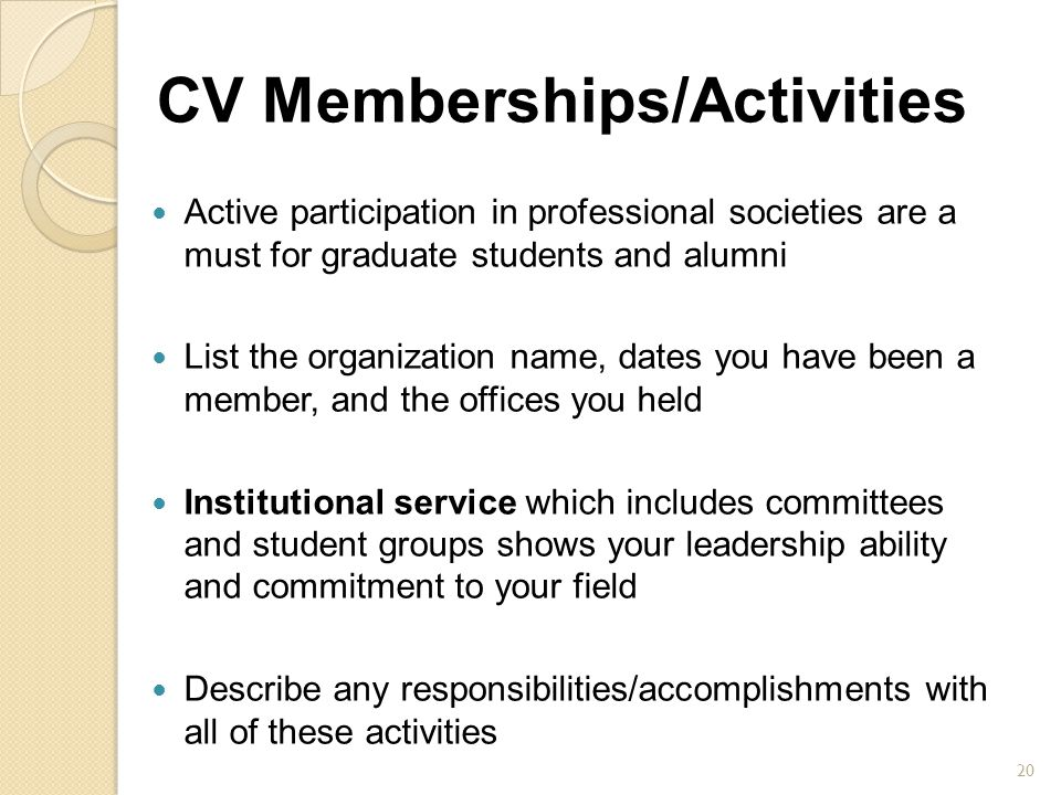 CV Memberships/Activities
