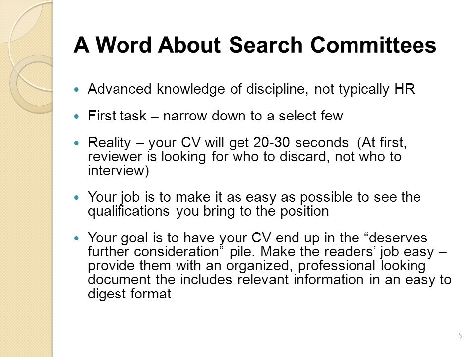 A Word About Search Committees