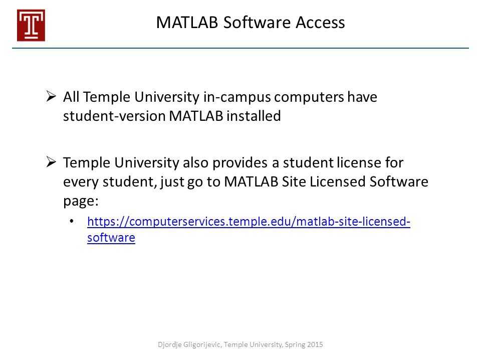 MATLAB Software Access