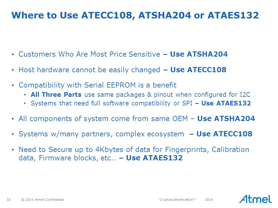 Where to Use ATECC108, ATSHA204 or ATAES132