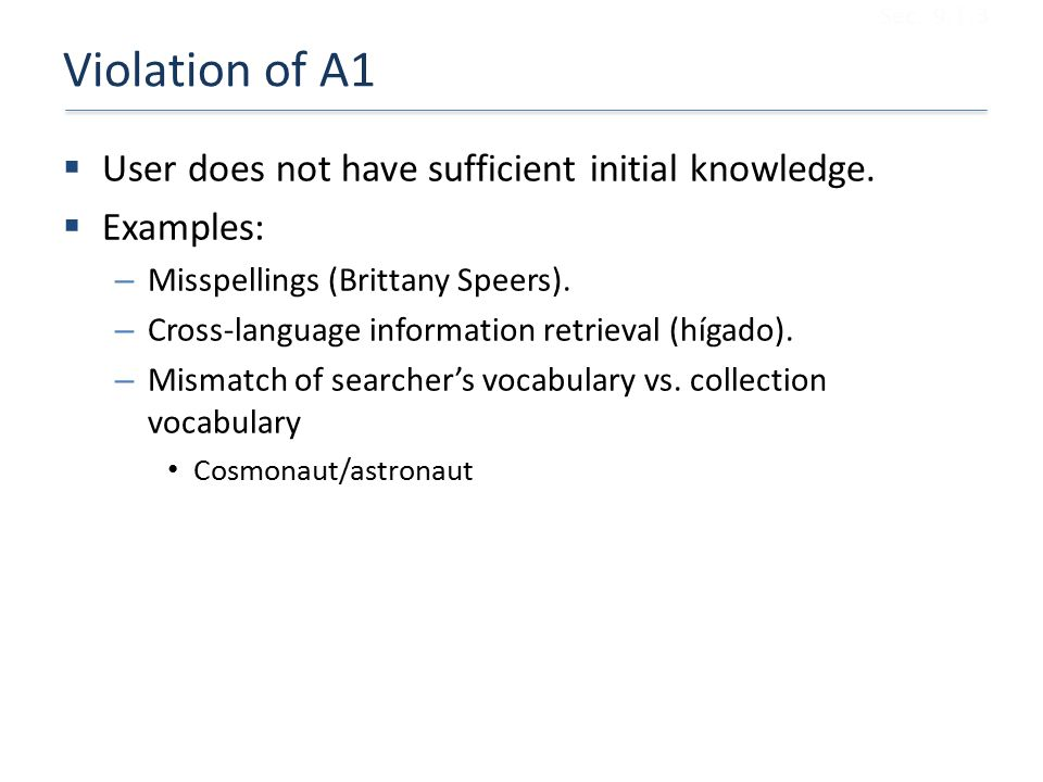 Violation of A1 User does not have sufficient initial knowledge.