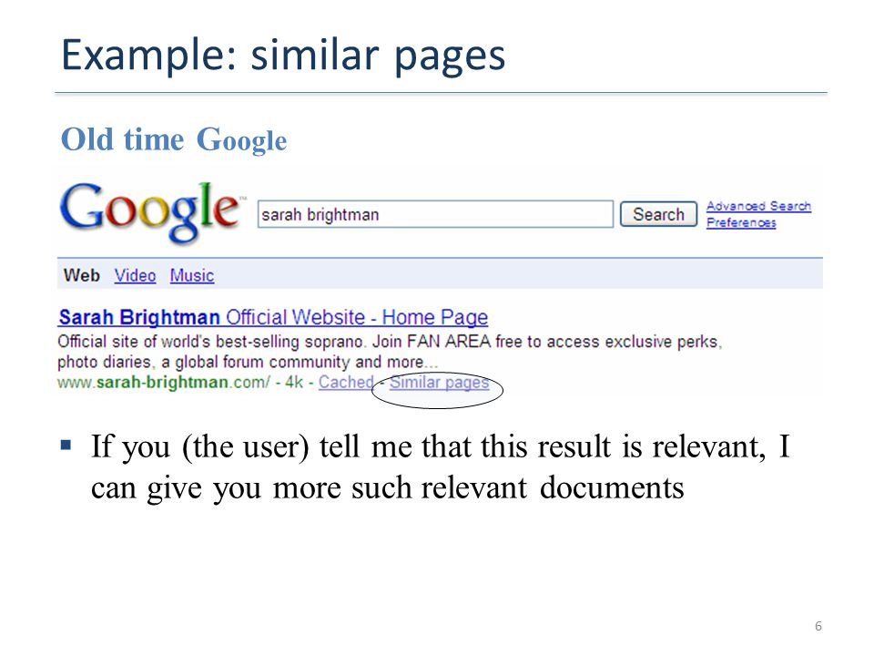 Example: similar pages
