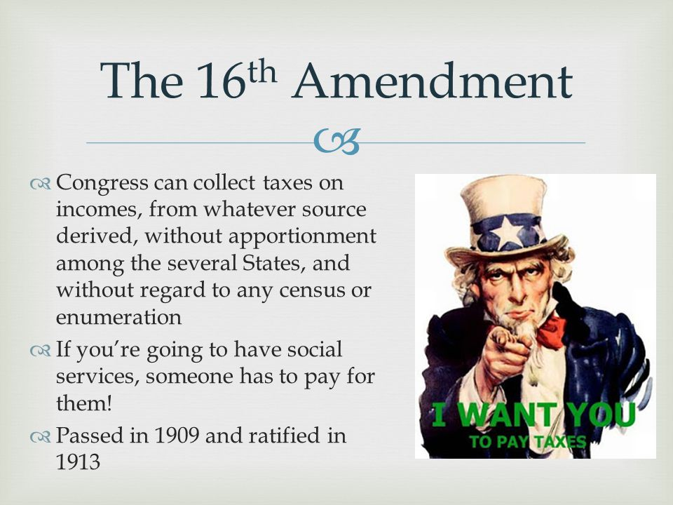 The 16th Amendment