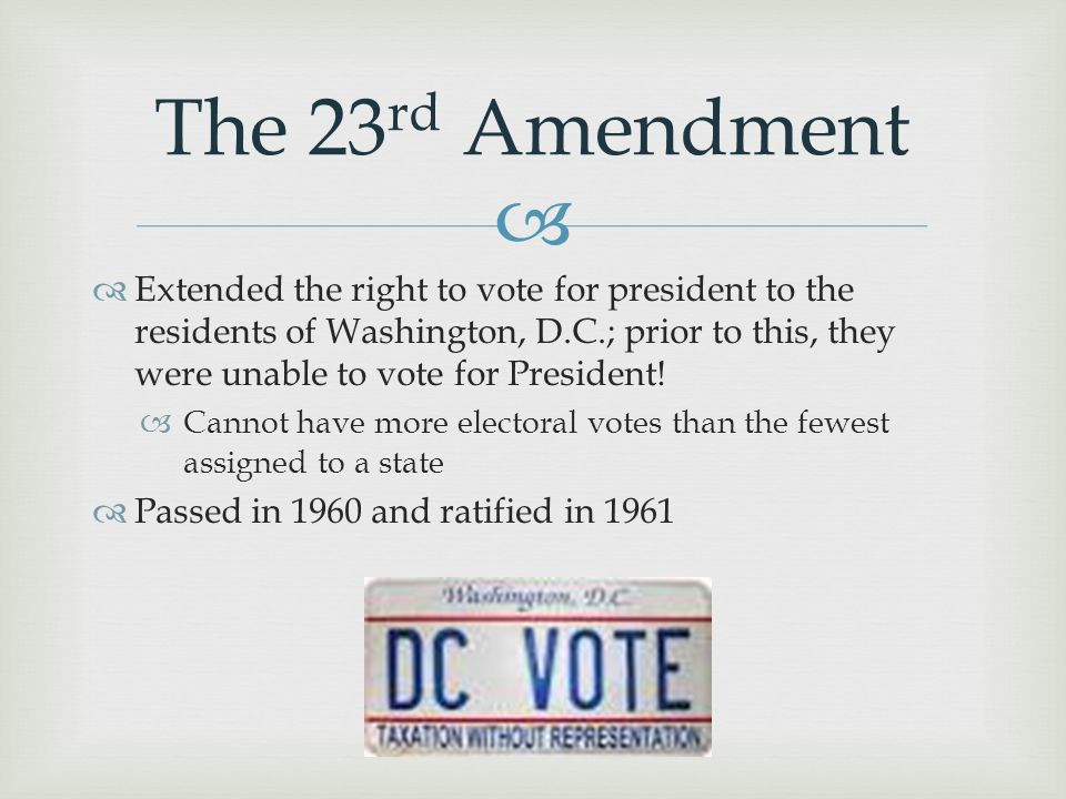 The 23rd Amendment