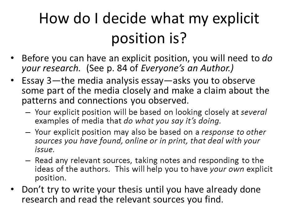 How do I decide what my explicit position is