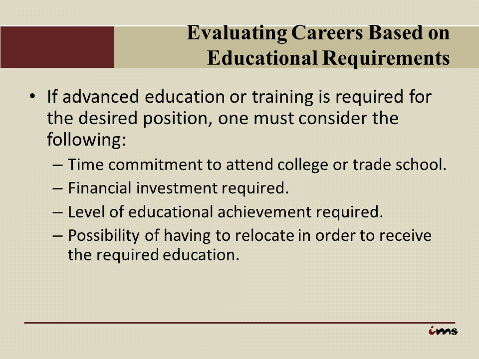 Evaluating Careers Based on Educational Requirements