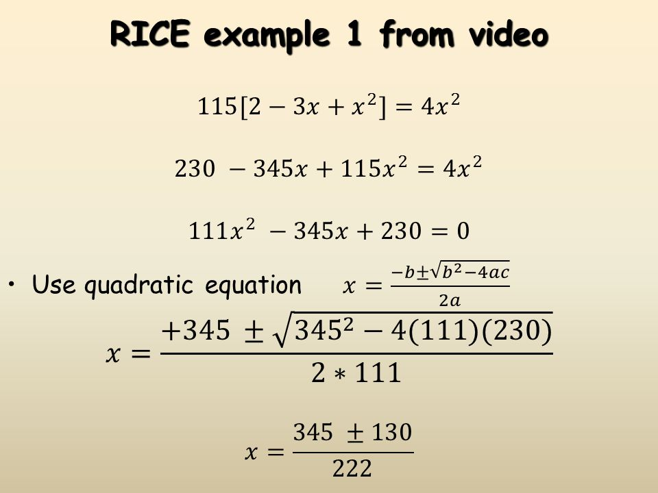 RICE example 1 from video