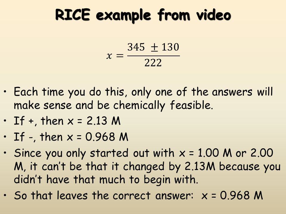 RICE example from video