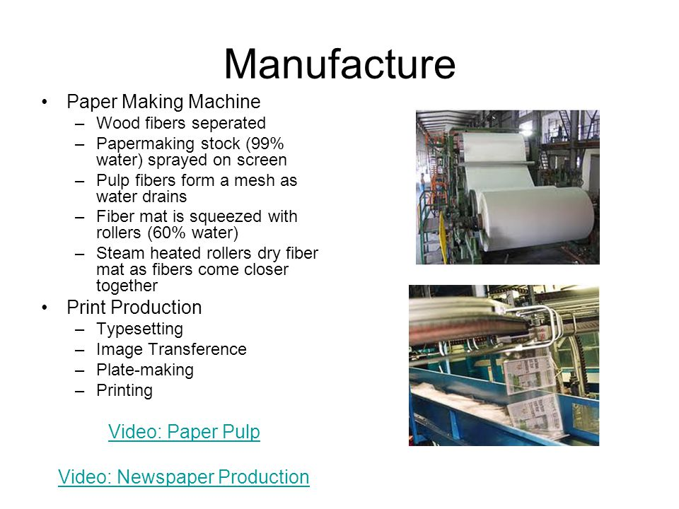 Video: Newspaper Production