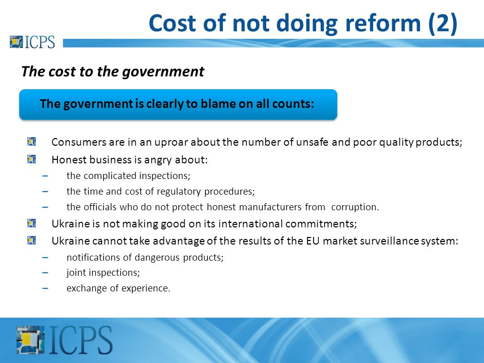 Cost of not doing reform (2)