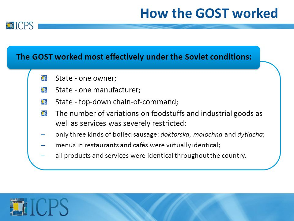 The GOST worked most effectively under the Soviet conditions: