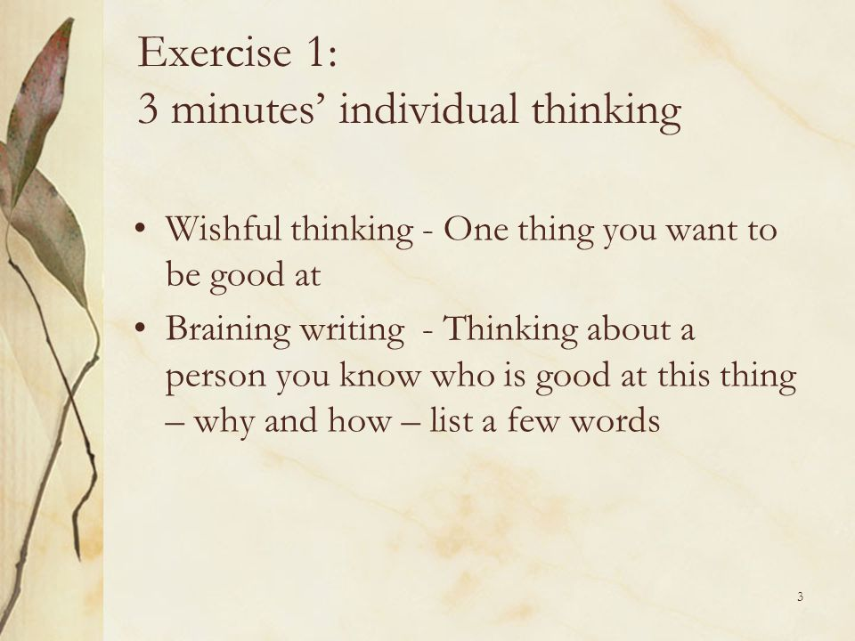 Exercise 1: 3 minutes' individual thinking