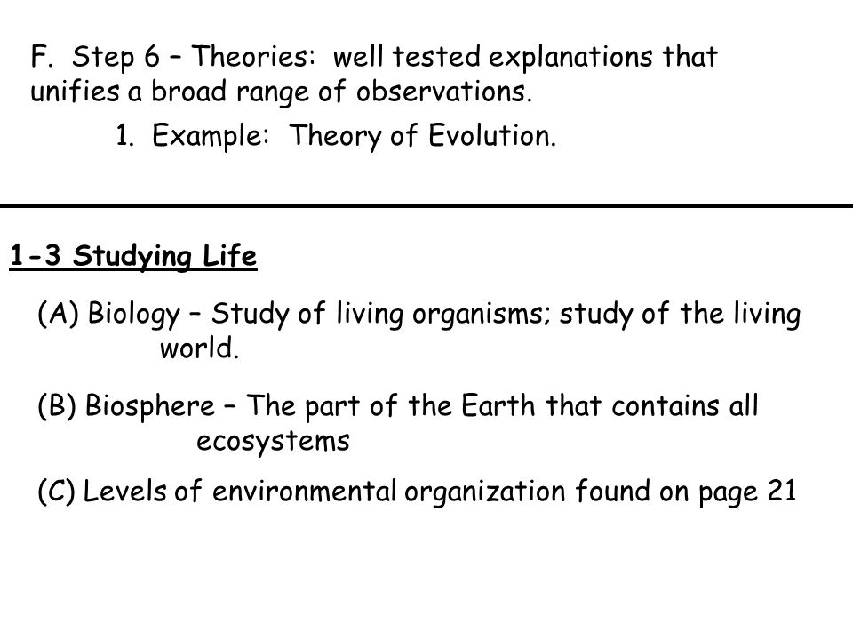 F. Step 6 – Theories: well tested explanations that unifies a broad range of observations.