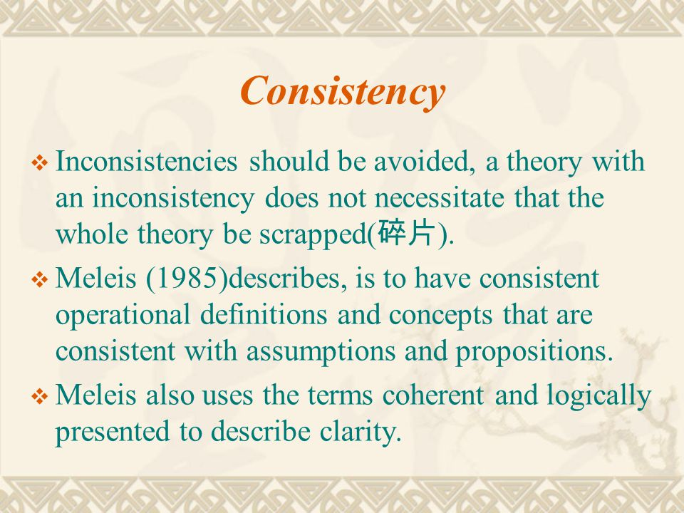 Consistency Inconsistencies should be avoided, a theory with an inconsistency does not necessitate that the whole theory be scrapped(碎片).