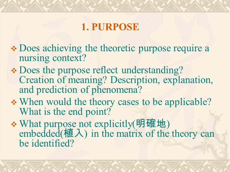 1. PURPOSE Does achieving the theoretic purpose require a nursing context
