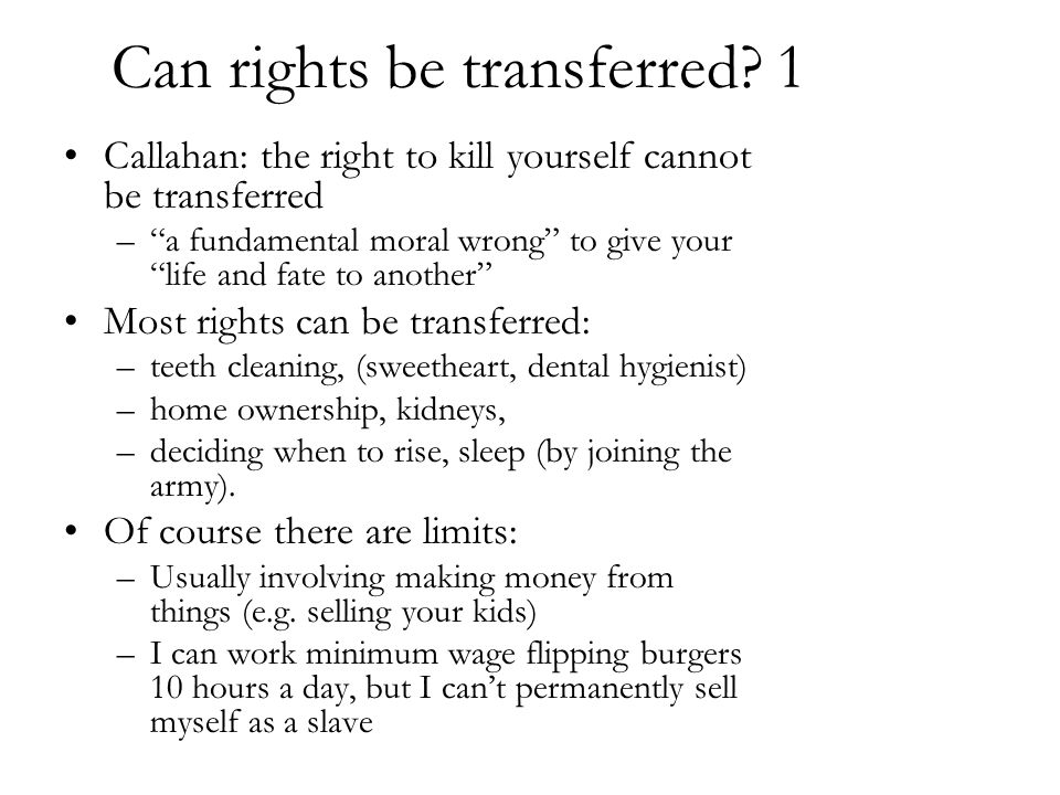 Can rights be transferred 1