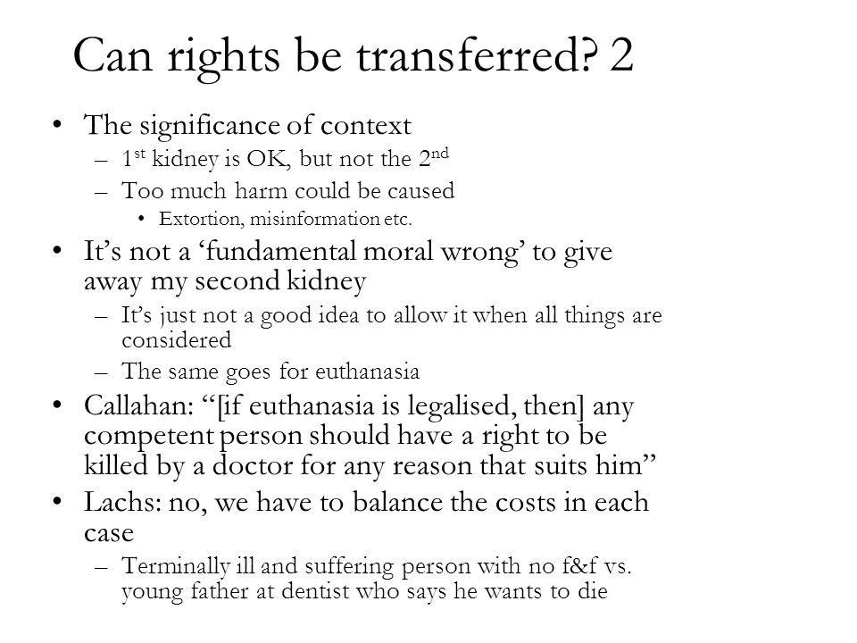 Can rights be transferred 2
