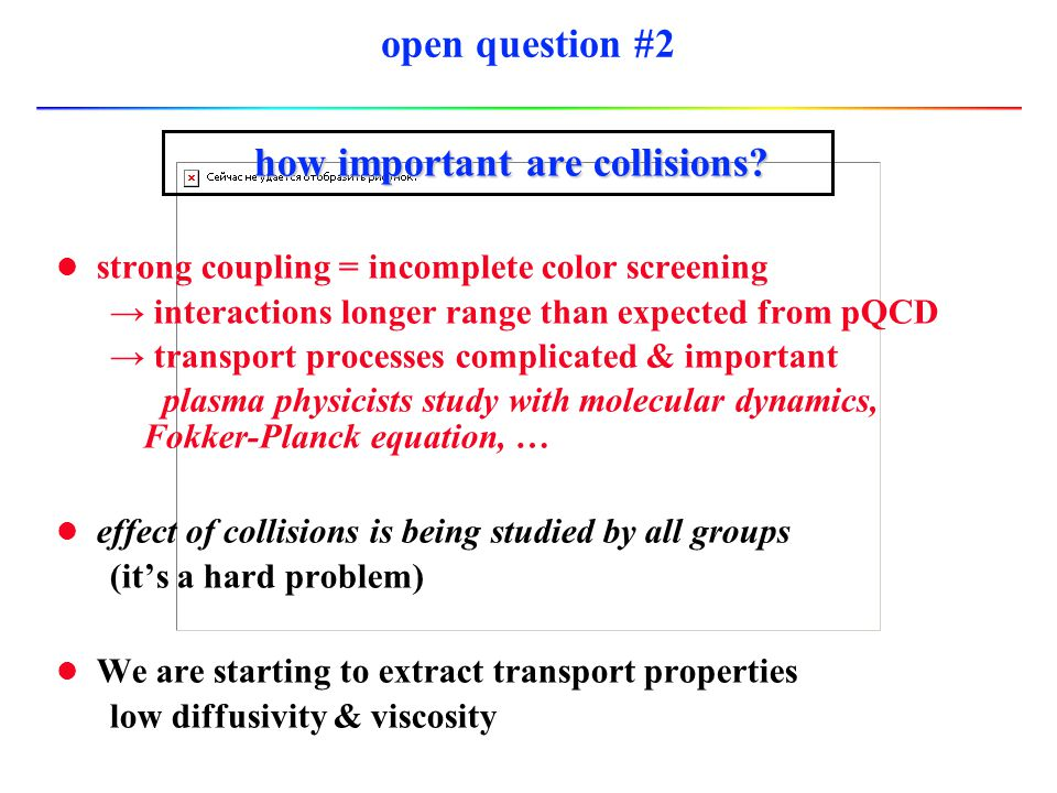 how important are collisions