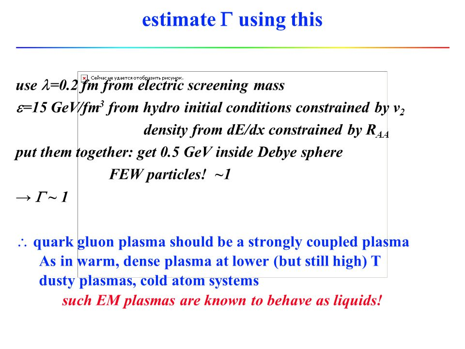 estimate G using this use l=0.2 fm from electric screening mass
