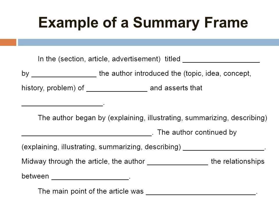 Example of a Summary Frame