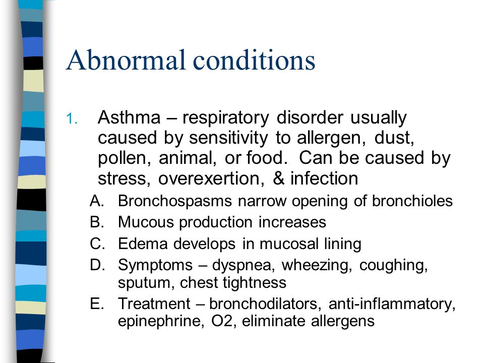 Abnormal conditions